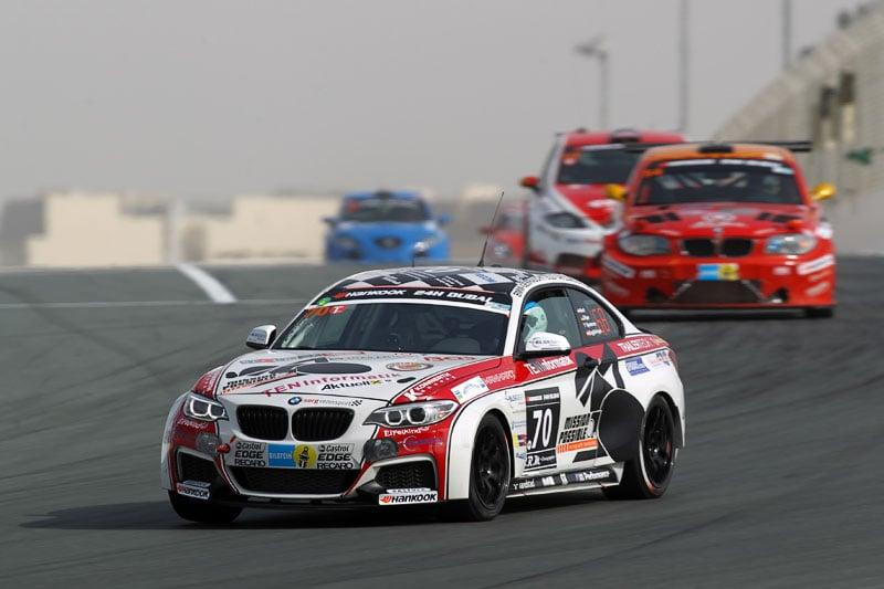 24h mpr dubai 2015 0062 - 08.-10. Jänner 2015 - 24h Dubai - 24h Series - Dubai Autodrome / AE